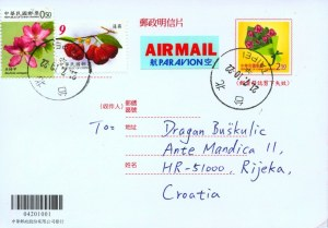 postcardTaiwan1