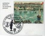 postcardCroatia59-2