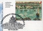postcardCroatia59-4