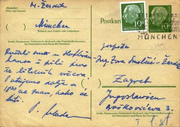 postcardGermany17