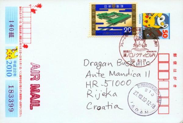 postcardJapan6