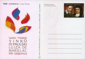 postcardCroatia60