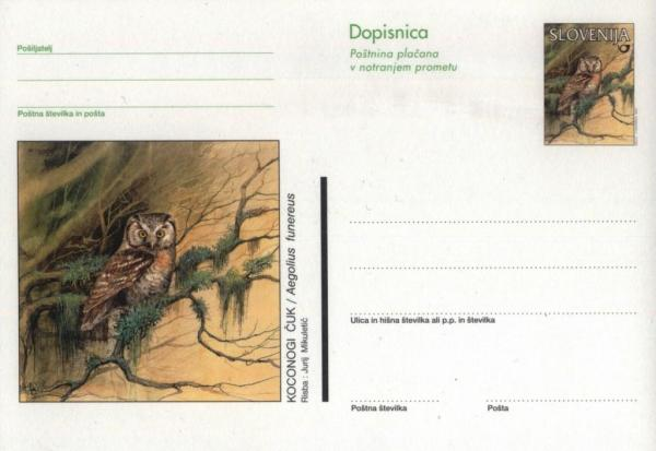 postcardSlovenia16