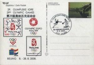 postcardCroatia61