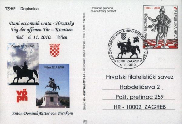 postcardCroatia62
