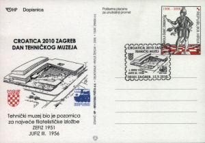 postcardCroatia63