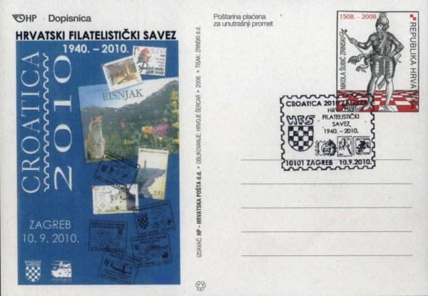 postcardCroatia64