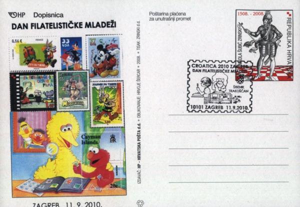 postcardCroatia65