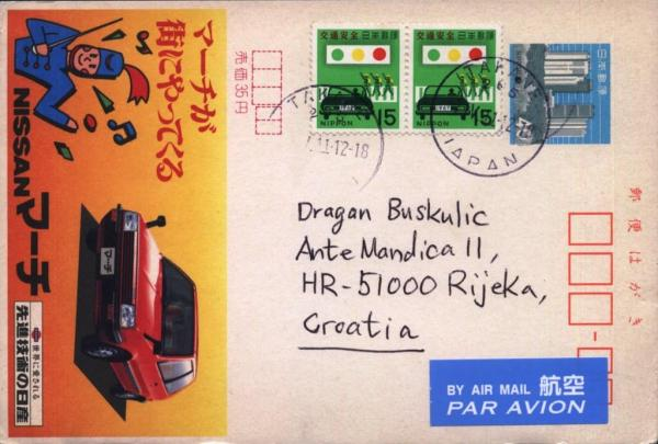 postcardJapan7