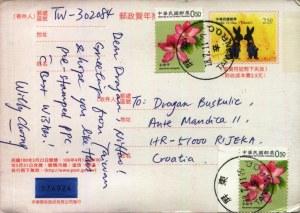 postcardTaiwan2
