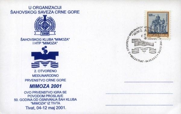 cardYugoslavia73