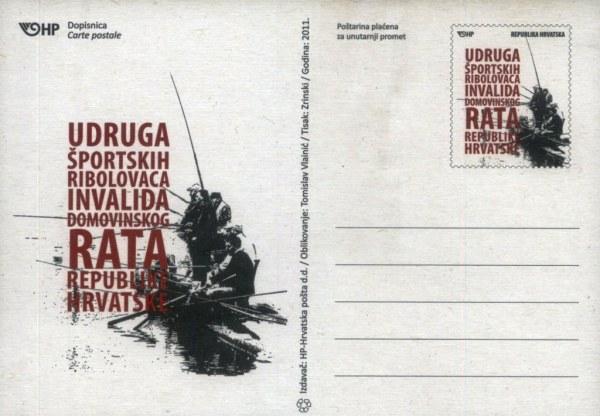 postcardCroatia66