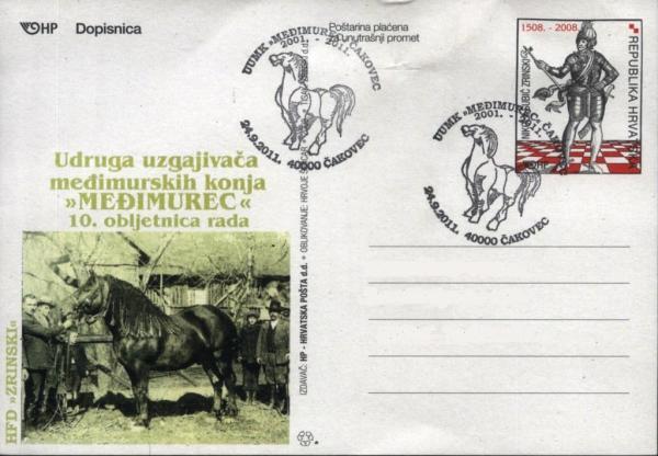 postcardCroatia67