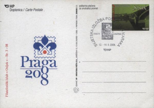 postcardCroatia68