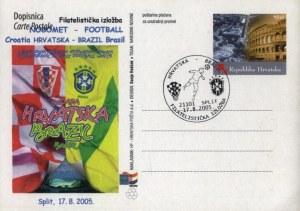 postcardCroatia69