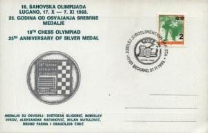 cardYugoslavia74