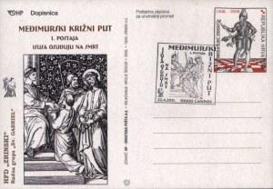 Croatia71