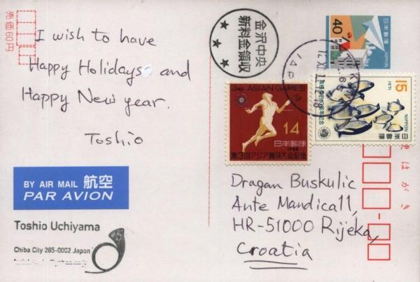 postcardJapan8