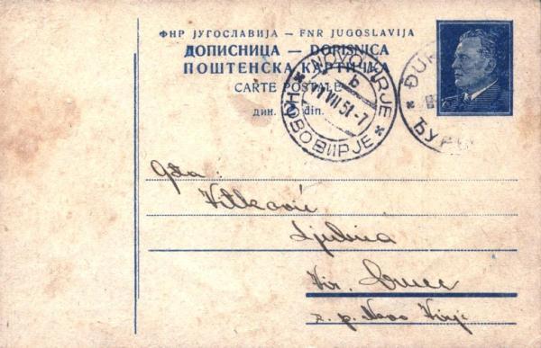 Yugoslavia-75