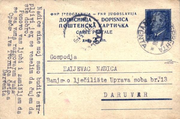 Yugoslavia-76