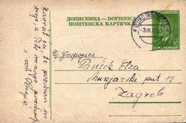 Yugoslavia-77