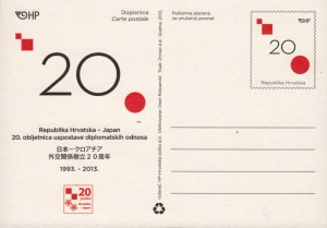 Croatia-94