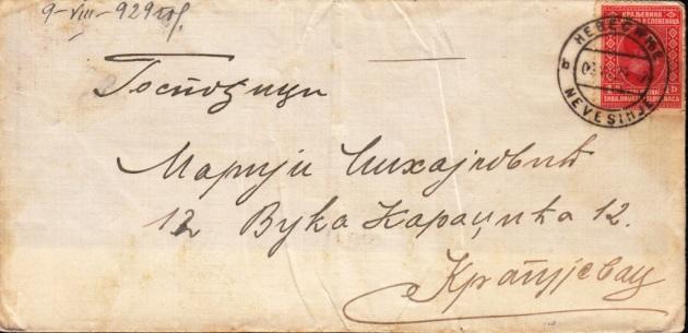 Yugoslavia-81