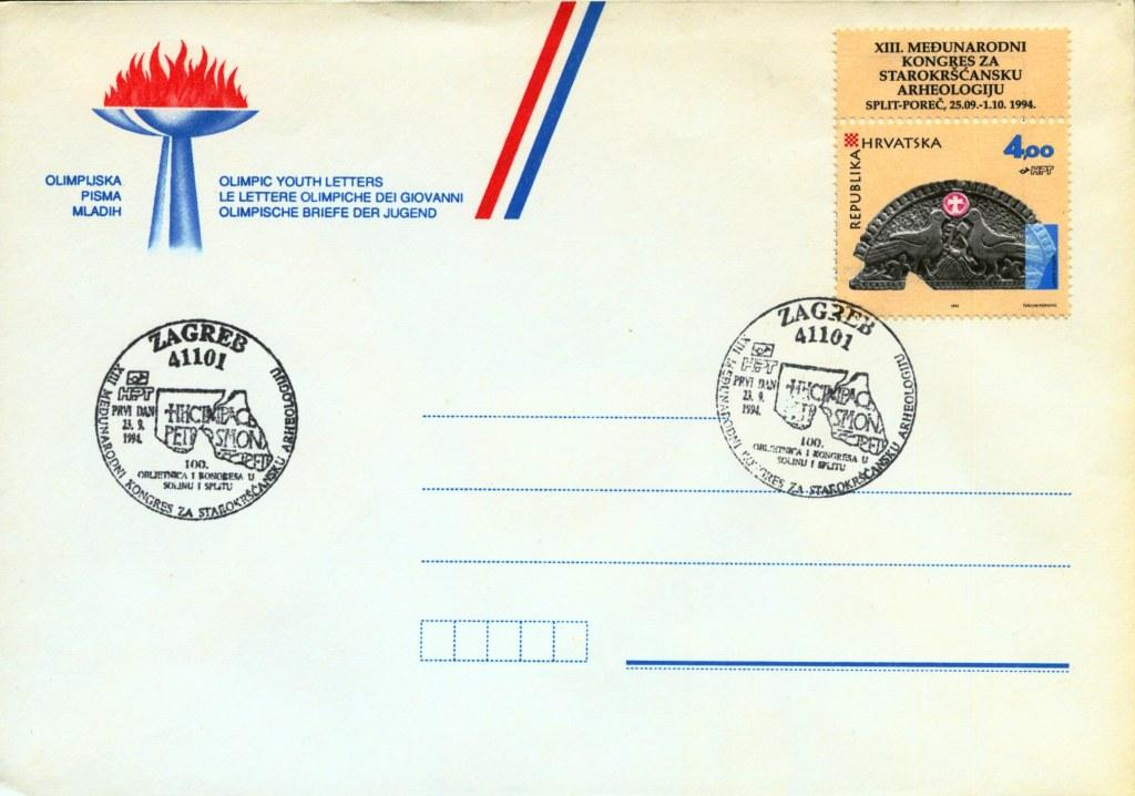 CROATIA-107-C