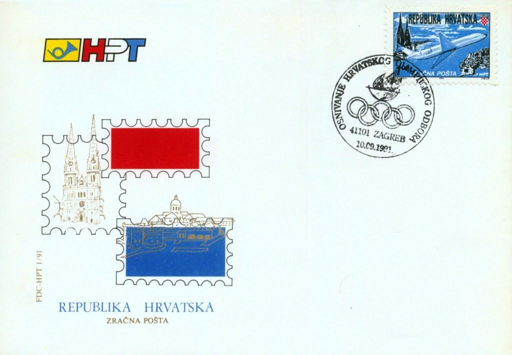 CROATIA-108-C