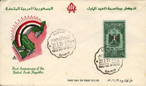 EGYPT-2-FDC