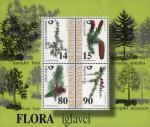 Slovenia-23-SS