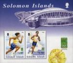 Solomon-1-SS