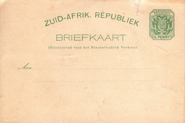 South African rep.-1