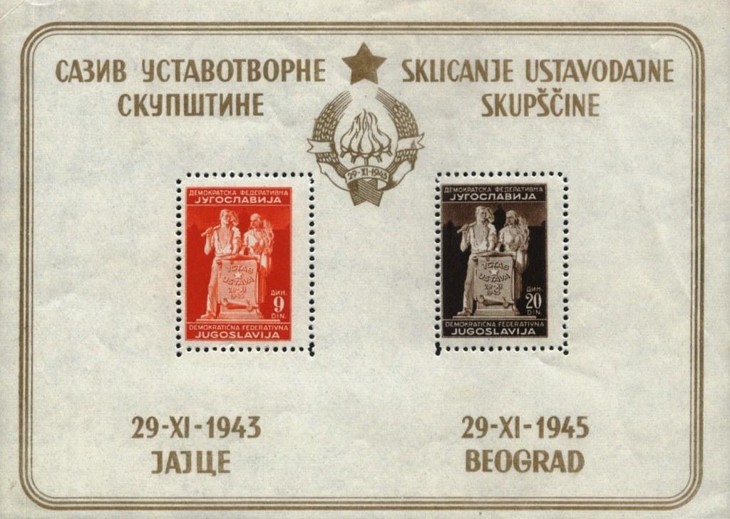 Yugoslavia-81-SS