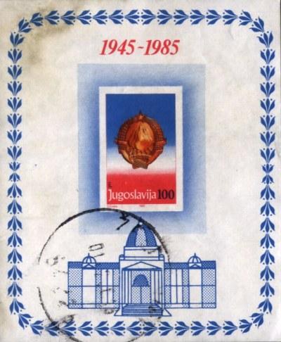 Yugoslavia-83-SS