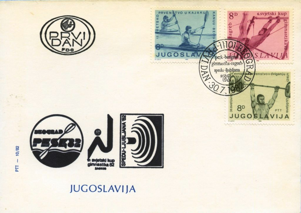 YUGOSLAVIA-84