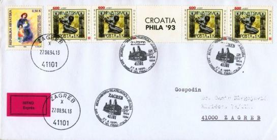 CROATIA-122