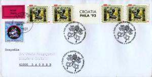 CROATIA-123