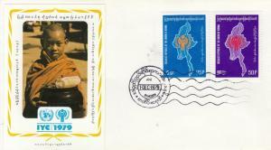 1979-iyc-burmafdc