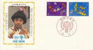 1979-iyc-japanfdc