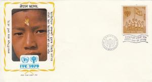 1979-iyc-nepalfdc