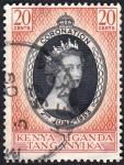 CoronationEIIR-Kenya-Uganda-Tanganyika