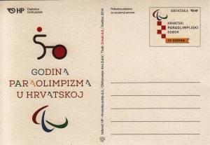 Croatia-127