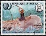 iyy1985-niger-3