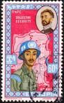 un-ethiopia-1