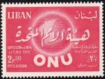 un-lebanon-1