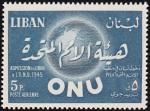 un-lebanon-2