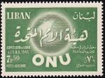 un-lebanon-3