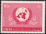 un-lebanon-4