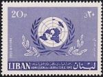un-lebanon-5